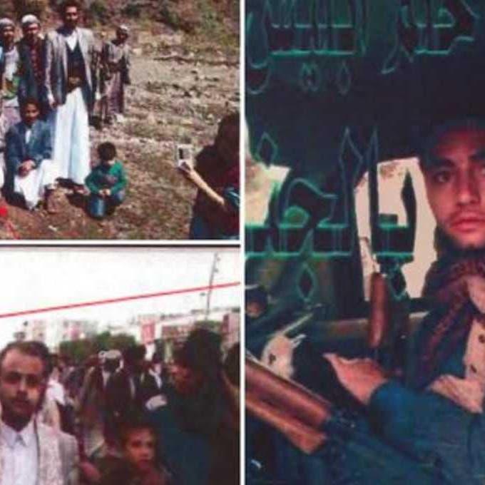 فيسبوك يفضح كذب حوثي ويتسبب بترحيله من أميركا