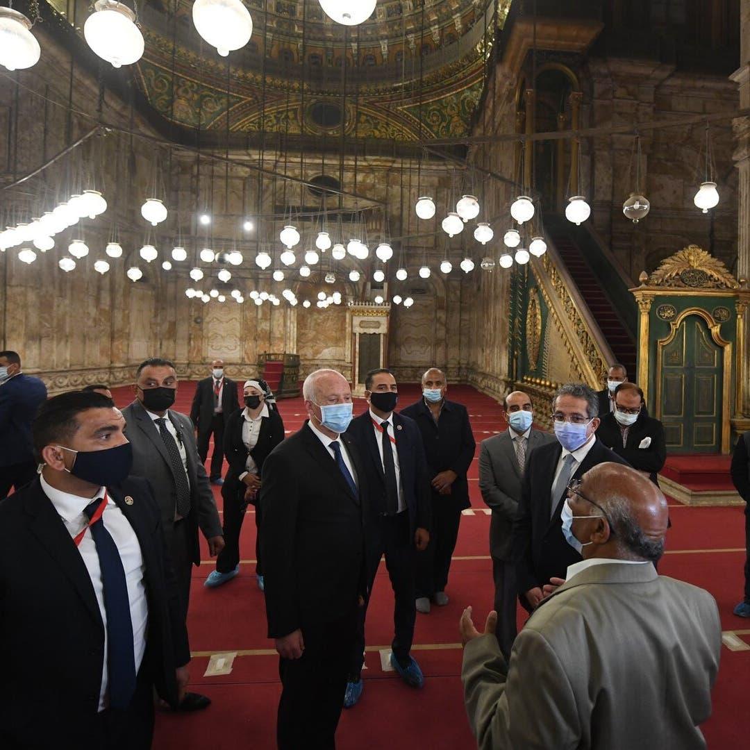 الرئيس التونسي يزور مواقع تاريخية في القاهرة قبيل القمة