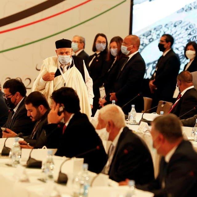 ليبيا.. خلاف حول آلية انتخاب الرئيس يؤجل اعتماد القاعدة الدستورية