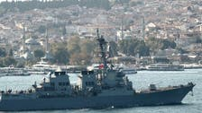 روس نے انقرہ کو امریکی جنگی جہاز بحیرہ اسود عبور کرنے کی اجازت دینے سے انکار کر دیا