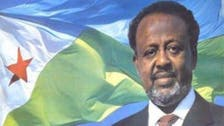 إعادة انتخاب إسماعيل عمر جيلة رئيسًا لجيبوتي