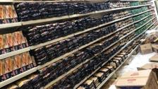حزب اللہ کی متوازی معیشت؛سستی اشیاء کی فروخت کے لیےالسجاد کوآپریٹوزکارڈ کااجراء