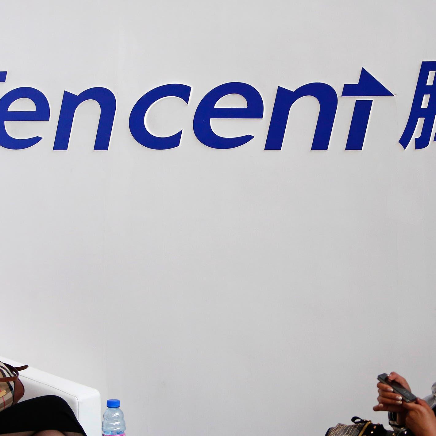 """مساهم يبيع حصته في شركة """"تينسنت"""" ويجني 15 مليار دولار!"""