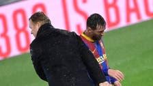 """""""الغاضب"""" كومان: الحكم حرم برشلونة من ركلة جزاء"""