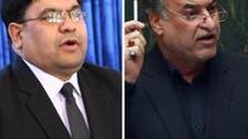 ادامه واکنشها به اظهارات رئيسجمهوری افغانستان درباره آب مقابل نفت