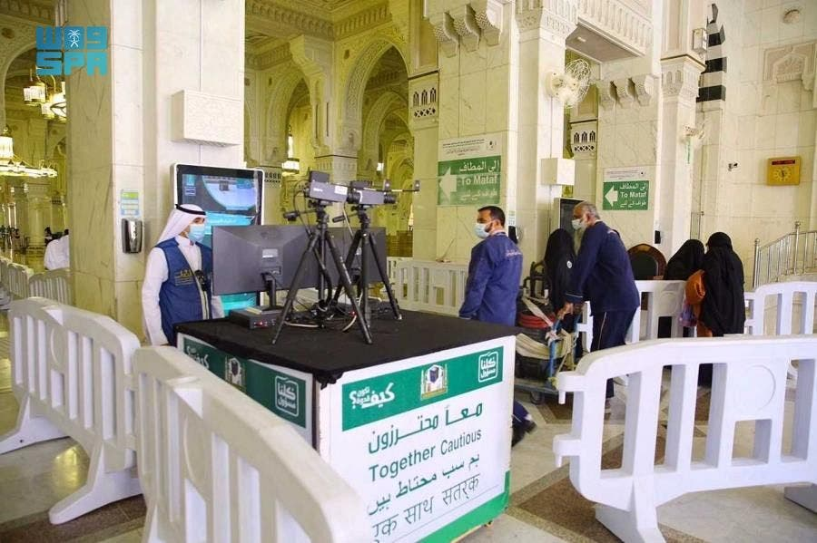 مسجد حرام میں تھرمل کیمرے