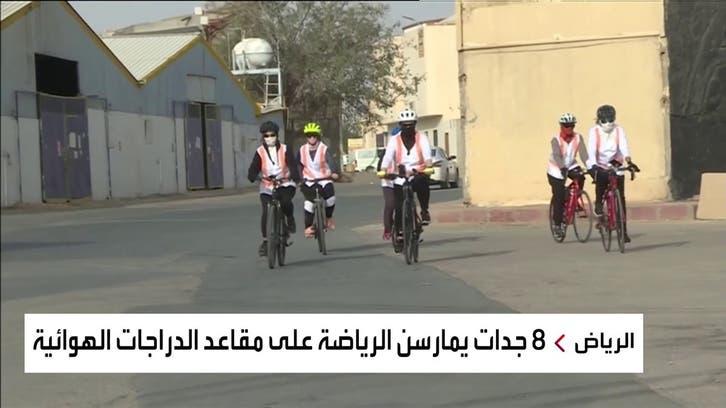 نشرة الرابعة   8 جدات يمارسن الرياضة أسبوعيا على دراجاتهن الهوائية