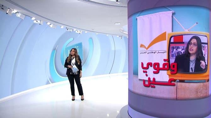 تفاعلكم| تصريح مستفز من إعلامية لبنانية وحرب مفتوحة بين محمد رمضان وعمرو أديب