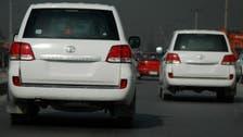تردد خودروهای بیسند در افغانستان ممنوع شد