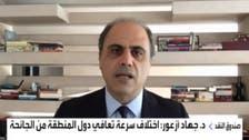 صندوق النقد للعربية: هذه الاقتصادات العربية الأسرع تعافيا من كورونا