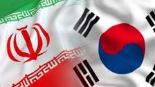 منابع آمریکایی: کره جنوبی بخشی از اموال مسدود شده ایران را آزاد کرد