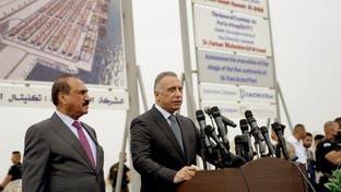 الكاظمي يفتتح مشروع ميناء الفاو بآلاف من فرص العمل