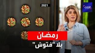 رمضان في لبنان.. أسعار جنونية وجيوب خاوية