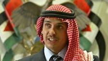 اردن : فساد کا کیس اٹارنی جنرل کے سامنے پیش