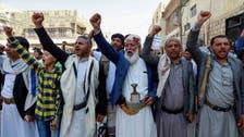 عرب اتحاد کی 26 کارروائیوں میں 105 حوثی ہلاک