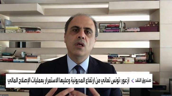 صندوق النقد: تونس تعاني من ارتفاع المديونية وهذا هو الحل