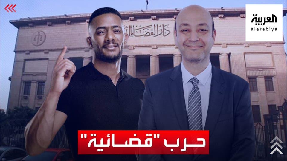 عمرو أديب ومحمد رمضان.. تراشق في الألفاظ ينتهي إلى القضاء