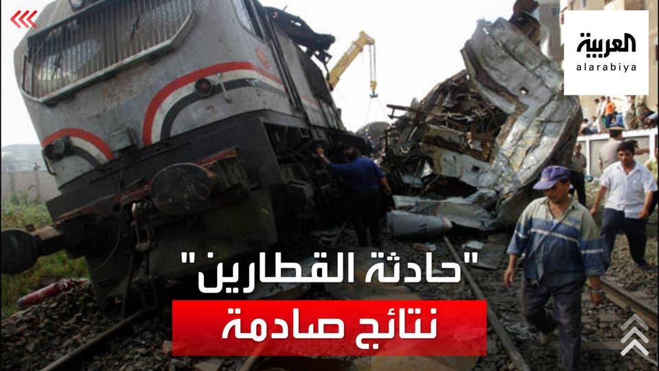 تعاطي المخدرات سبب حادثة قطاري سوهاج