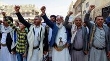 حوثیوں کی حراست میں سزائے موت کےتحت قید صحافیوں کی زندگیاں بچانے کامطالبہ