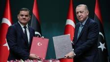 Turkey, Libya committed to 2019 eastern Mediterranean maritime accord