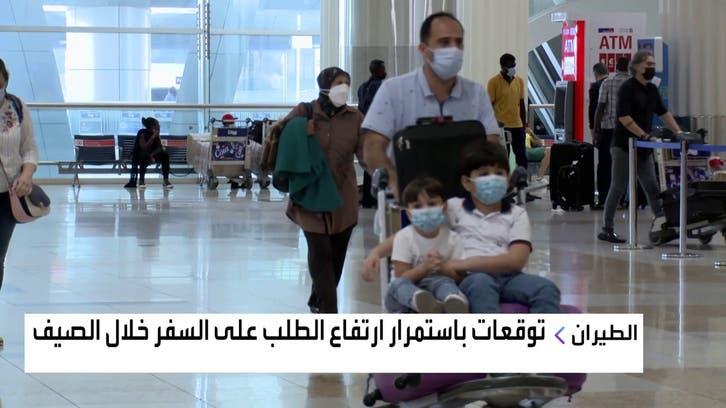 مطارات دبي تستعيد نصف حركتها المعتادة في الربع الأول