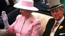 خلال 73 عاماً من الزواج.. شكوى وحيدة أرّقت الأمير فيليب من الملكة إليزابيث