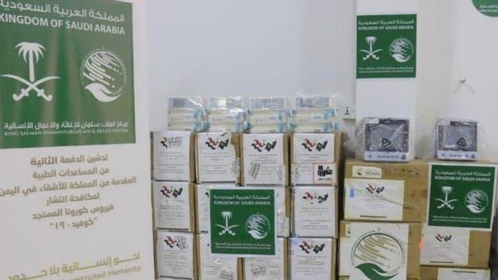 سعودی عرب کے تعاون سے یمنی عوام کے لیے کرونا ویکسین کی 12 ملین خوراکوں کی فراہمی