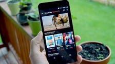 غوغل ستغلق Play Movies and TV على عدة منصات