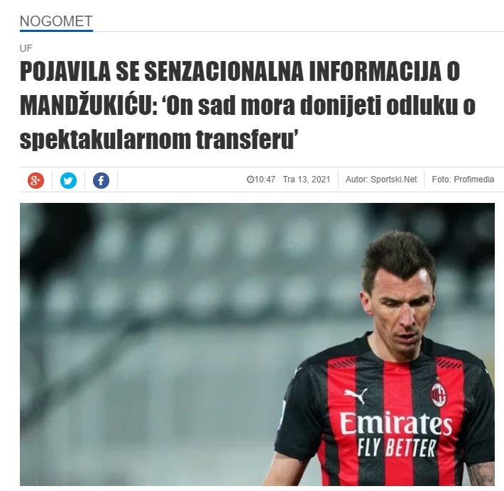 صورة ضوئية لخبر الصحيفة الكرواتية