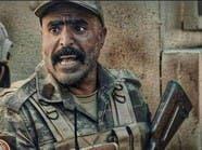 ليبيا.. مسلسل يصوّر الحرب على داعش بسرت ومطالب بمنع عرضه