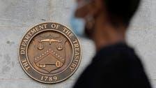 """""""فاتورة كورونا"""" تكبد الميزانية الأميركية عجزاً قياسياً مع تضخم المصروفات"""
