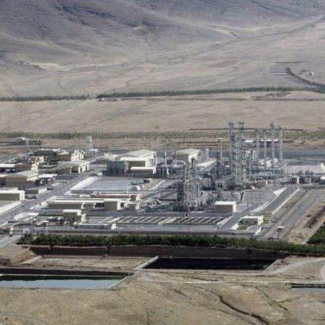 بعد الانفجار.. الوكالة الذرية تتفقد نطنز وإيران تعتزم زيادة أجهزة الطرد المركزي