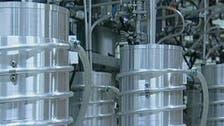 آژانس: ایران تا سطح 59.6 درصد اورانیوم غنیسازی کرد