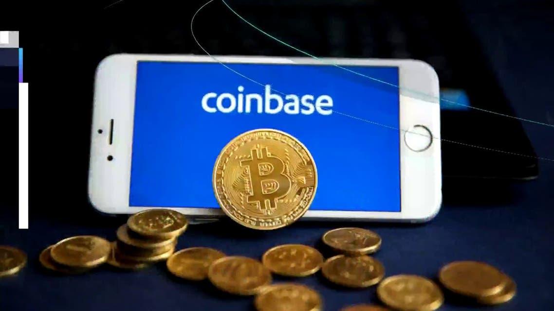 شركة Coinbase