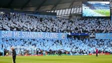 السماح للمشجعين بحضور آخر جولتين في الدوري الإنجليزي