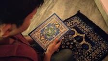 بھارتی سپریم کورٹ نے قرآن کی 26 آیات حذف کرنے کی درخواست مسترد کر دی