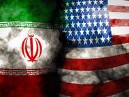 """تعليقاً على إغلاق مواقع إلكترونية.. إيران: تصرف أميركا """"غير بناء"""""""
