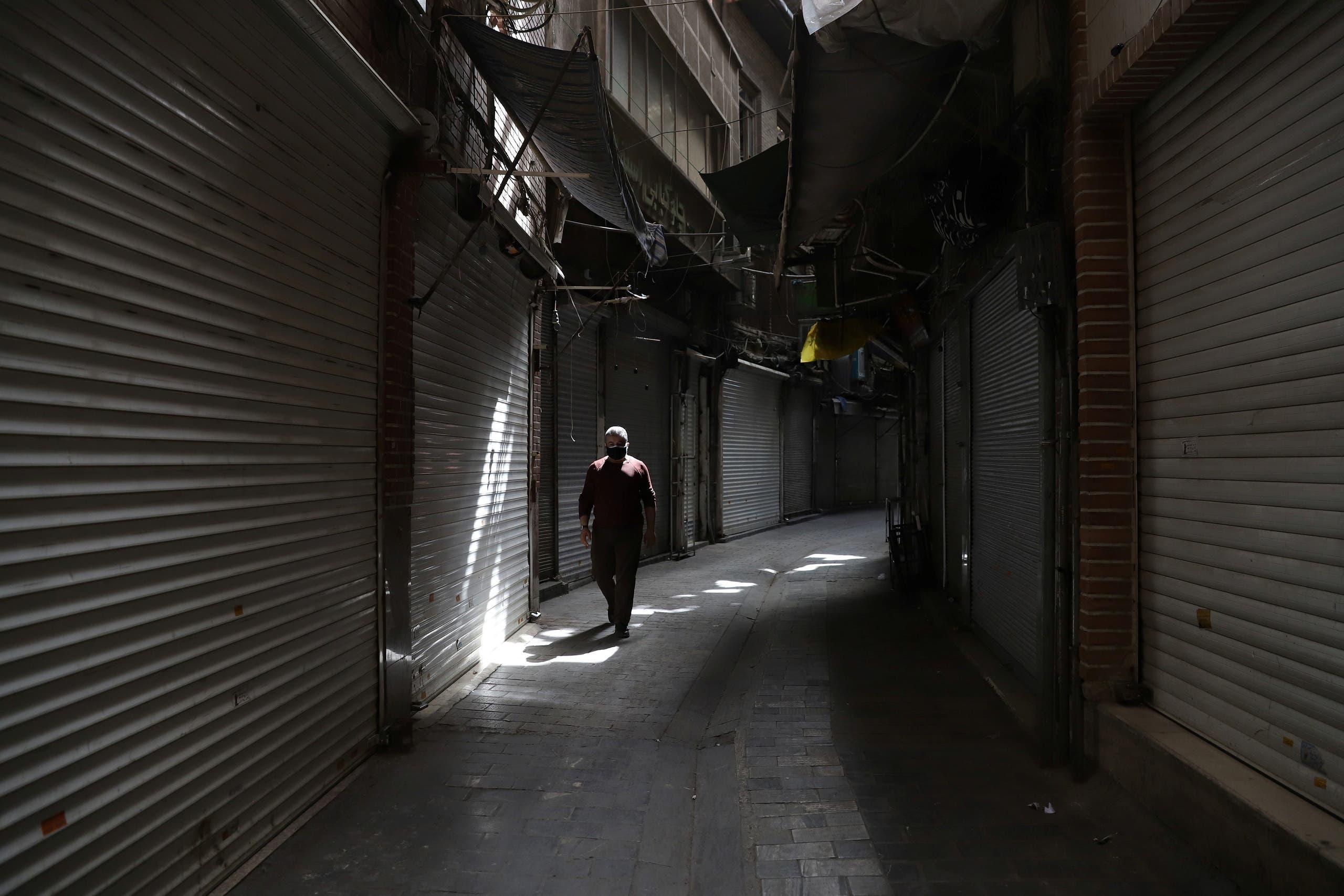 إغلاق عام في طهران