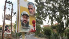 Lebanon's Hezbollah may attack US interests in region: Intelligence report
