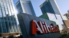 """الصين ترهب عمالقة الإنترنت بـ """"علي بابا"""" وتحذر 34 شركة جديدة"""
