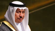 Kuwait court orders pre-trial detention of former prime minister: Media
