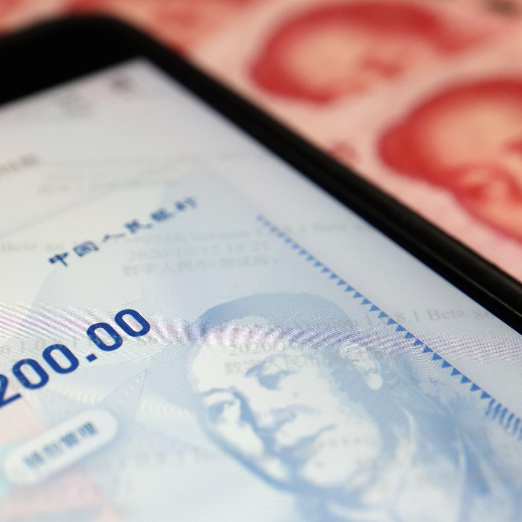 اليوان الرقمي الصيني يستفز أميركا.. وبكين تؤكد: لا نية لاستبدال الدولار