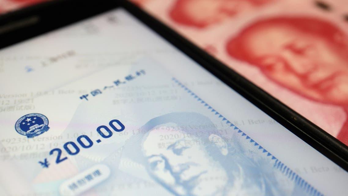 اليوان الرقمي الصيني
