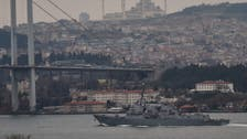 Russia to restrict access to parts of Black Sea for six months