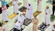Muslims perform socially-distanced Ramadan Taraweeh prayers in Prophet's Mosque
