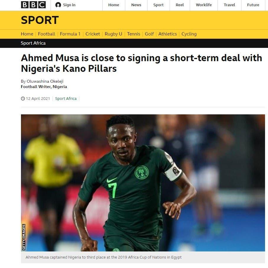 صورة ضوئية من موقع الصحيفة النيجيرية