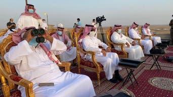 سعودی عرب میں رمضان کاچاند نظر آگیا، منگل کو پہلا روزہ