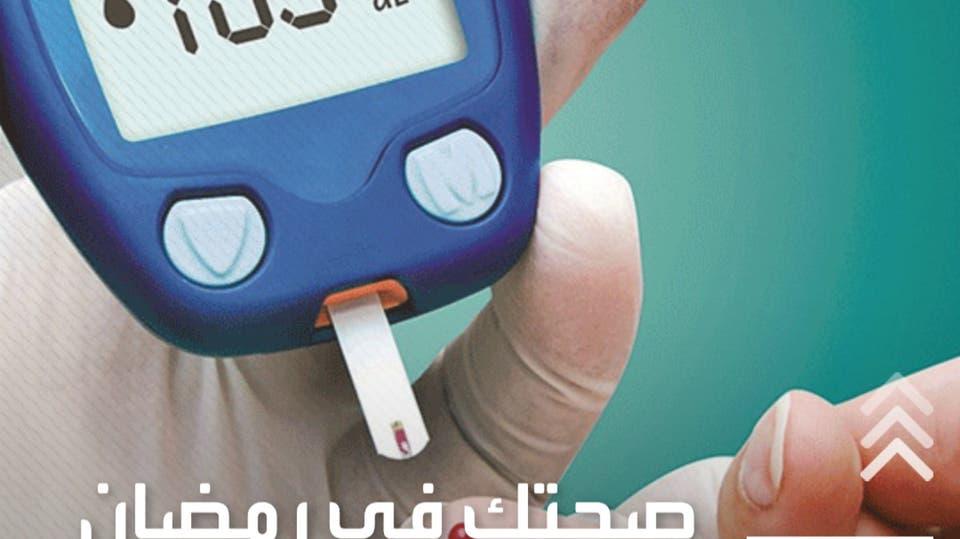 صحتك في رمضان.. كيف يساعد الصيام في تنظيم مستويات السكر في الدم؟