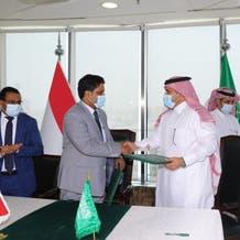 منحة بـ 422 مليون دولار.. السعودية تشغل 80 محطة كهرباء يمنية