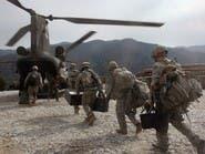 إغلاق السفارة الأميركية في أفغانستان بشكل عاجلبسبب تفشي كورونا